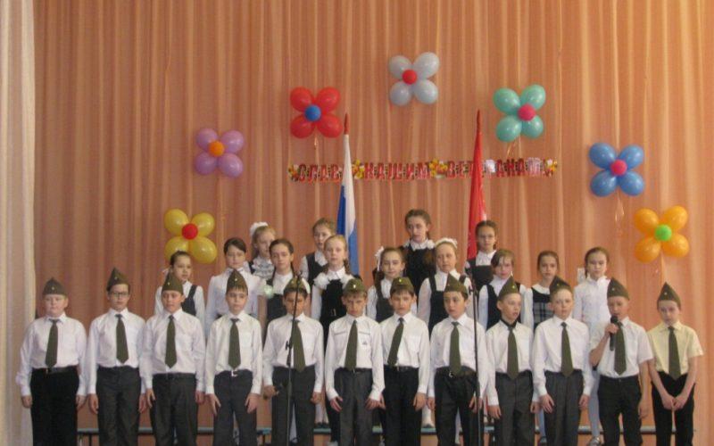 shkola41 4