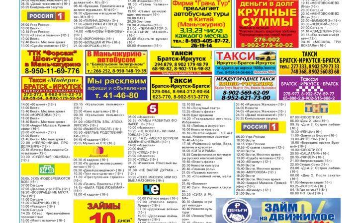 thumbnail of 34_31августа2018-1